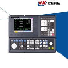 数控系统价格 数控车床控制系统 插齿机数控系统21TA