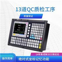 CK6140数控车床系统 数控小车床控制系统 精密车床数控系统价格替广数