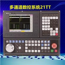 YK3180K数控滚齿机系统高精密数控滚齿机 系统选配 滚齿机数控系统加工
