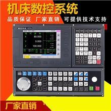 重庆双主轴数控机床系统_数控滚齿机系统_六轴数控高速滚齿机系统价格