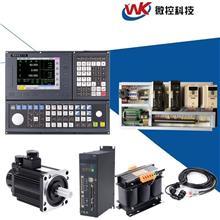 Y1350广东数控滚齿机_广州数控系统高速滚齿机厂家直销