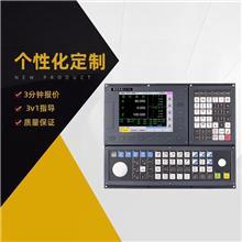 顺德数控系统 四轴CNC数控系统价格 微控滚齿机数控系统6TA