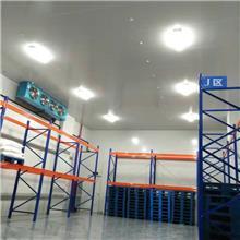 上海建速冻冷库安装-速冻海鲜冷库安装-速冻冷藏冷库安装