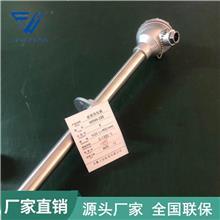 防爆铠装铂热电阻PT100温度传感器探头热电偶K型一体化温度变送器