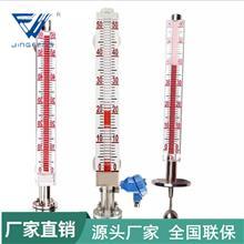 不锈钢磁翻柱液位计磁翻板液位计耐酸远传磁翻柱液位开关