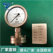 压力表厂家 不锈钢耐震压力表气压表水压表液表压油压力表