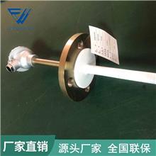 热电阻WZP-236/238温度传感器一体化温度计源头厂家批发定制