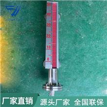 厂家定制磁翻板液位计 磁翻柱液位计高温真空不锈钢液位计