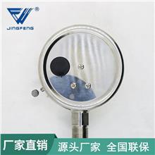 安徽晶锋压力表水压表 气压表 蒸汽压力表 厂家供应