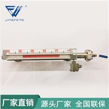 厂家直供磁性液位计 远传浮子液位计不锈钢定制磁翻板液位计