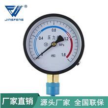 厂家供应 不锈钢压力表 压力表 气压表 油压表 普通压力表 压力变厂家 水压气压液压压力表定制 规格齐全