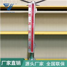 供应磁翻板液位计 化工厂液位显示仪表 防爆型液位仪表