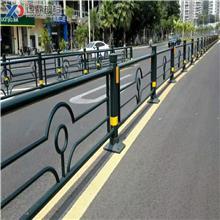 迅鼎 公路护栏护栏 北京道路护栏 道路装饰隔离护栏 厂家直供