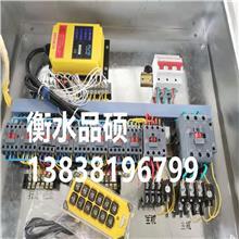 变频控制柜 变频器电柜 变频器电柜 控制柜生产厂家厂家定制PLC控制柜配电箱