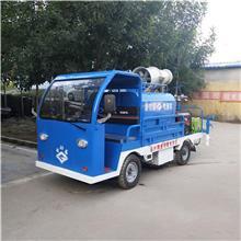 东平微型消防洒水车 小型洒水车厂家 新能源电动喷洒车