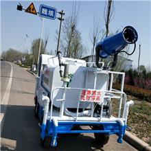 乡村绿化洒水车 小型洒水车厂家 新能源洒水车电动三轮 价格实惠