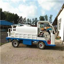 电动清洗车生产厂家  工地用洒水车  价格 新能源小型洒水车