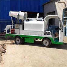 乡村绿化洒水车 新能源电动喷洒车  小区纯电动洒水车  闲置出售