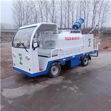 博山厂家供应新能源洒水车 电动清洗车生产厂家 新能源电动洒水车