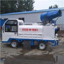 自选电动洒水车 小型洒水车厂家 新能源洒水车电动三轮 长期出售