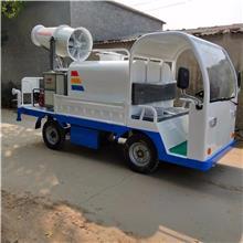 工程洒水车销售  电动洒水车送货上门 新能源洒水车电动三轮 厂家出售