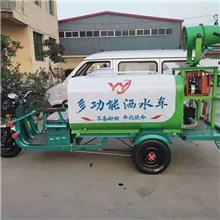 厂家供应新能源洒水车 山东厂家洒水车价格 扫地洒水车  价格