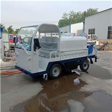 实惠小型洒水车  道路绿化电动洒水车  新能源小型洒水车