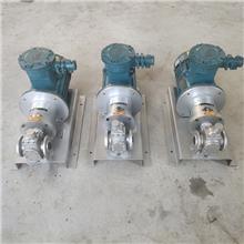 磁力驱动泵图片 常年购销 磁力驱动旋涡泵 化工磁力驱动泵
