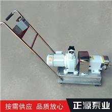 正源泵业供应食品高粘度输送凸轮式双转子泵,船用泵,不锈钢凸轮转子泵  来电订购