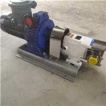 转子泵原理 电话议价 螺旋凸轮转子泵 不锈钢凸轮转子泵