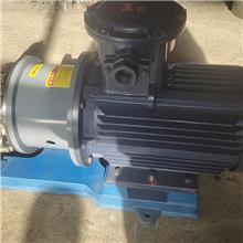 cqb磁力驱动泵 常年购销 磁力驱动旋涡泵 自吸磁力驱动泵