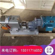 转子泵定制 价格合理 凸轮转子泵图片 高粘度转子泵