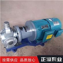 正源泵业销售 化工大流量导热油泵 保温磁力泵 不锈钢高粘度磁力泵 来电选购