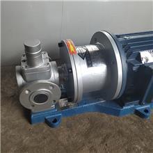 磁力驱动泵生产 值得购买 磁力驱动旋涡泵 磁力驱动齿轮泵