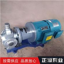 MP磁力驱动泵 多种型号 磁力驱动旋涡泵 cq驱动磁力泵