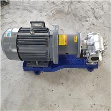 磁力驱动泵型号 常年购销 磁力驱动旋涡泵 自吸磁力驱动泵