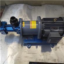 转子泵维修 性能稳定 不锈钢转子泵 摆线转子泵