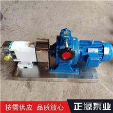 转子泵报价 山东出售 双凸轮转子泵 微型转子泵