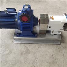 转子泵价格 常年购销 螺旋凸轮转子泵 不锈钢凸轮转子泵