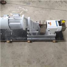 转子泵定制 电话议价 供应凸轮转子泵 出售凸轮转子泵