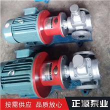 磁力驱动泵报价 电话议价 磁力驱动旋涡泵 低温磁力驱动泵