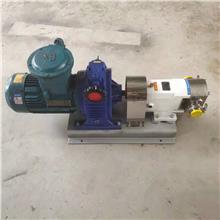 凸轮双转子泵 电话议价 不锈钢转子泵 转子泵加工