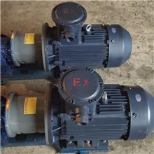 磁力驱动泵生产 山东出售 磁力驱动旋涡泵 立式磁力驱动泵