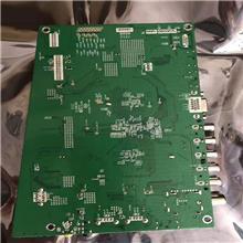 铜纸边角料回收,PCBA回收,PCB回收,ic电子元器件