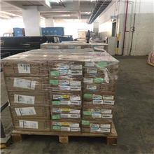 回收线路板,ic电子元器件,PCB回收,电路板回收