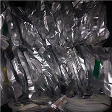回收SMT贴片厂尾料,回收元器件,回收连接器,回收电子