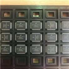 回收芯片电子,元器件收购,工厂呆滞料,回收SMT贴片厂尾料