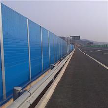 公路交通降噪声屏障 百叶孔吸音板 京昆高速隔音板