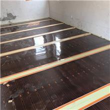 石墨烯电热膜电地暖,石墨烯发热膜安装,石墨烯碳纤维电采暖,木地板电热膜,WiFi智能电取暖