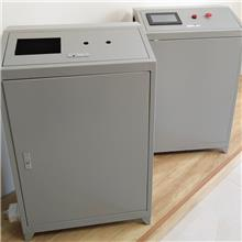暖之洲半导体电采暖炉 WiFi智能电锅炉 煤改电采暖炉 落地式电锅炉 电磁电取暖器